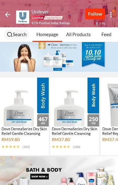 jenama Kecantikan Antarabangsa - Unilever