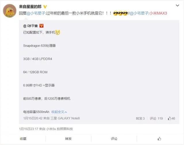 Xiaomi Mi Max 3 dengan Layar 7 Inci dan Kapasitas Baterai 5,500 mAh