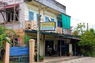 Hostel Souannavong guesthouse in Savannakhet