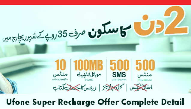 Ufone Super Recharge Offer complete Information