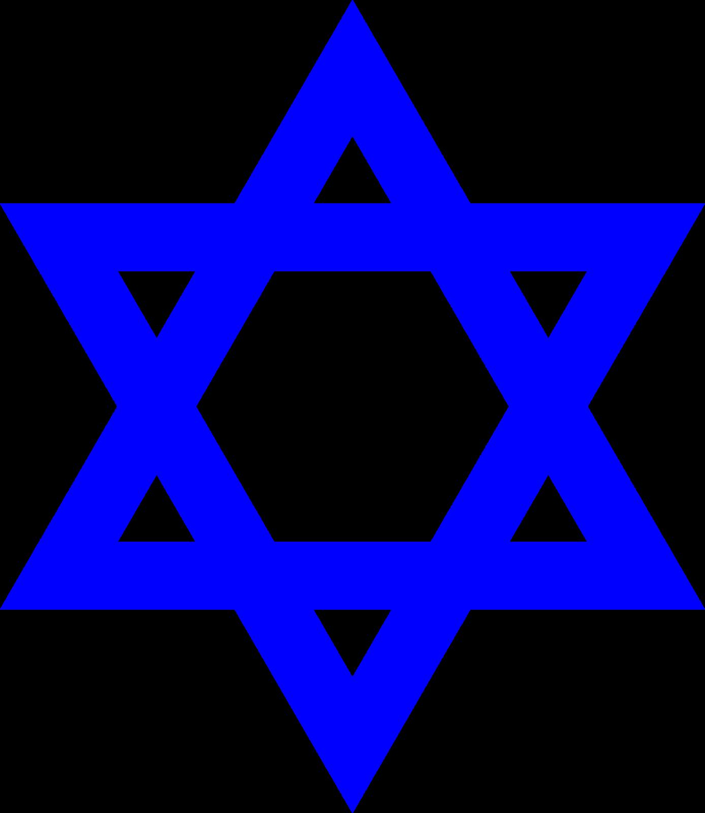 Christian Star Symbol