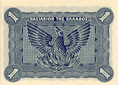 https://3.bp.blogspot.com/-sg3kApFs7j4/UJjuhdm6iWI/AAAAAAAAKaw/-vh02LUJ52o/s640/GreeceP320-1Drachma-1944-donatedsac_b.jpg