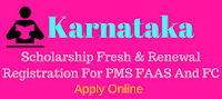 karnataka-scholarship-postmatric-fresh-renewal-registration-for-pms-faac-and-fc