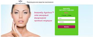 https://shopsgreat.ru/jeunesse-nn2/?ref=275948&lnk=2072243
