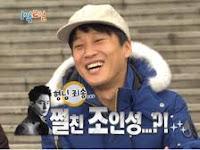 Isi Surat Permintaan Maaf Sekaligus Pengunduran Diri Cha Taehyun