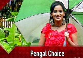 Pengal Choice 29-09-2018 Puthuyugam Tv