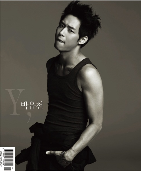 Drama korea micky yoochun dating 8