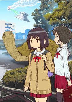 Moee-chan wa Ki ni Shinai