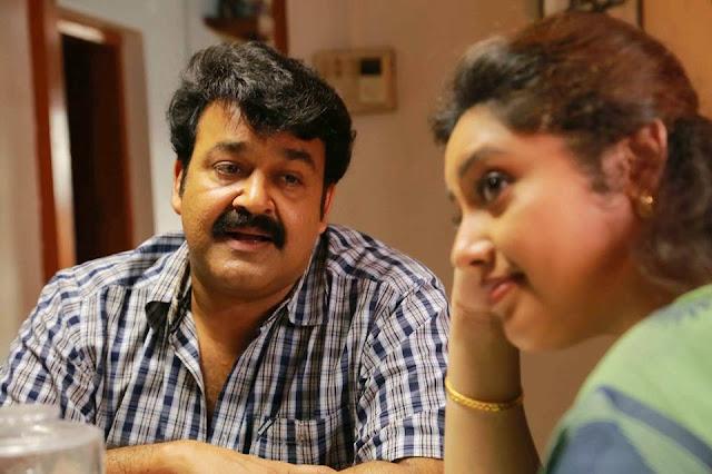 Mohanlal Meena Malayalam actress