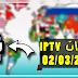 سيرفرات IPTV مسربة تصل مدتها حتى الى عام كامل مجانا - 02/03/2018