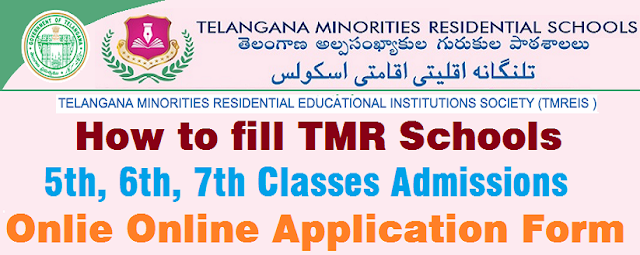 How to fill,TMREIS,Online application form,TMRS admissions 2016