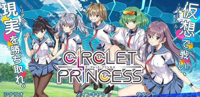 Ảnh trong phim Circlet Princess 1