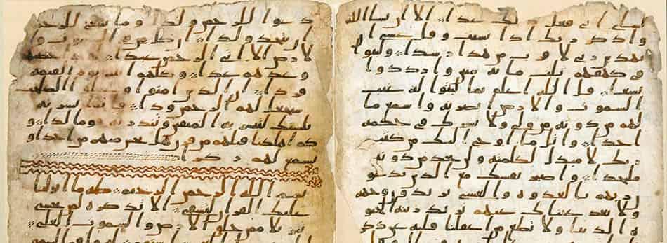 K, Kur'an değiştirildi mi?, Hafsa Kur'an'ı, Kur'an'ın derlenmesi, Kur'an'ın toparlanması, Kur'an korunuyor mu?, Keçinin yediği ayetler, Recm ayeti, Kayıp ayetler, din, islamiyet,