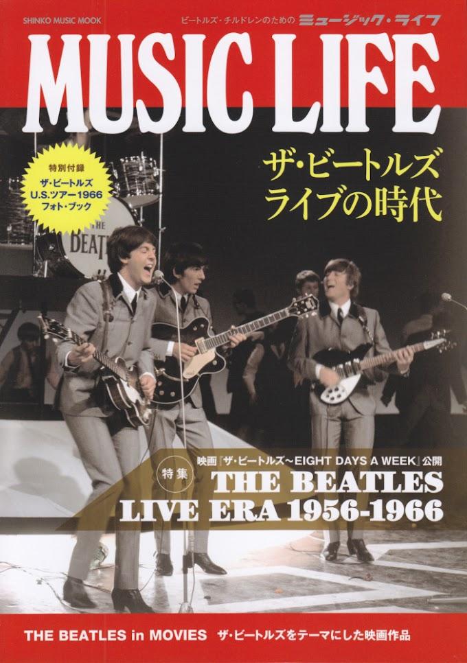 『MUSIC LIFE ザ・ビートルズ ライブの時代』2016年9月28日発売