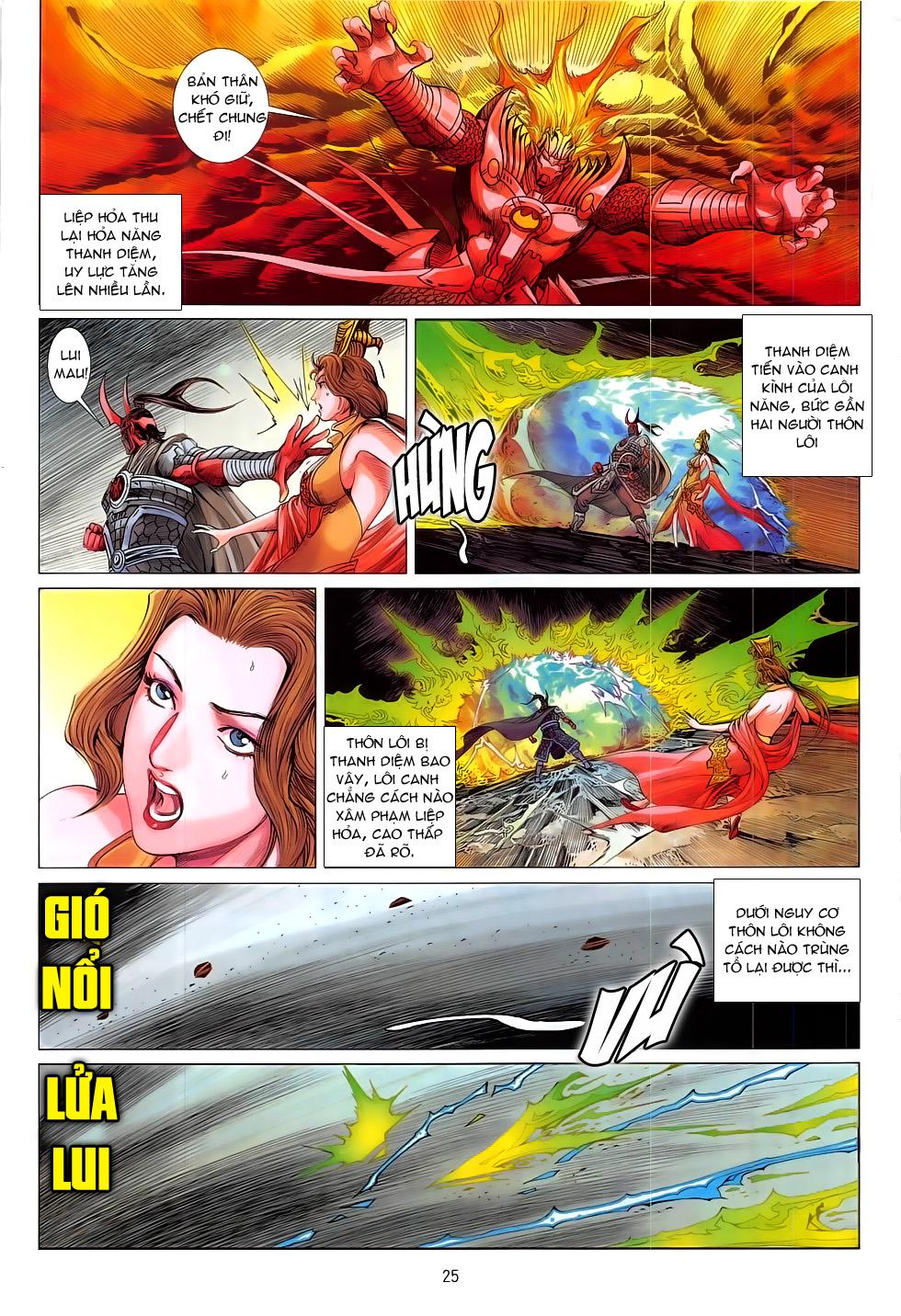 Chiến Phổ chapter 17: chiến thần phẫn nộ trang 25