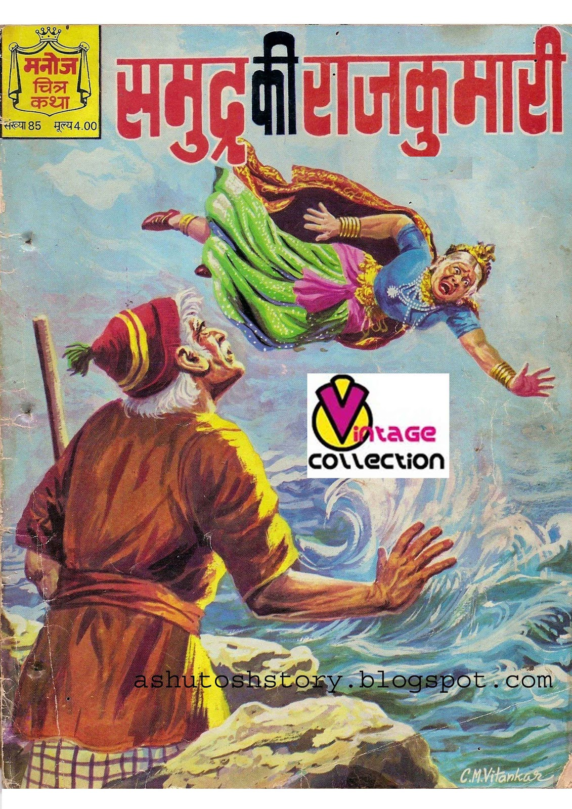 Request Hindi Comics Download Links — BCMA