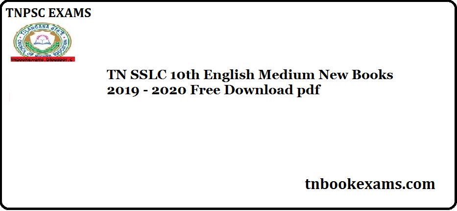 TN SSLC 10th English Medium New Books 2019 - 2020 Free Download pdf