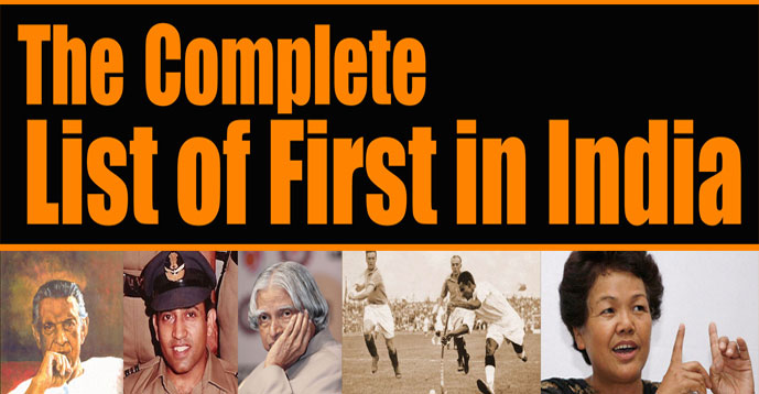 Download The complete List of First in India PDF