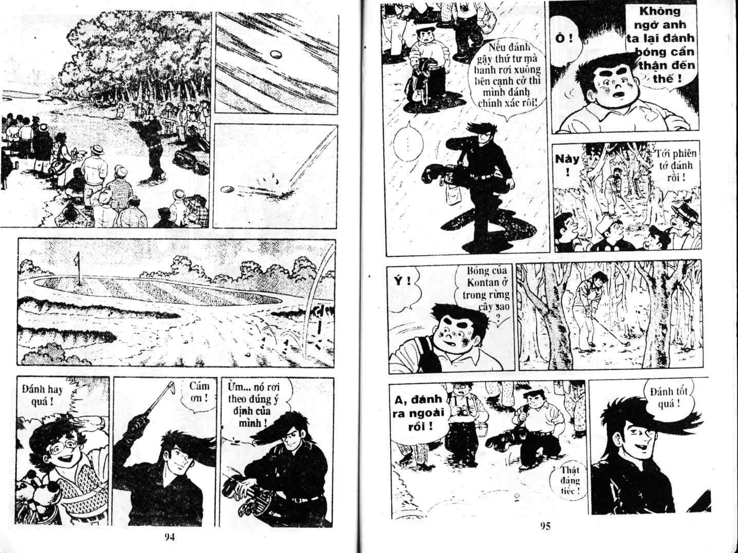 Ashita Tenki ni Naare chapter 3 trang 46