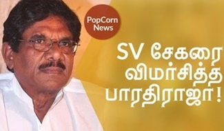 Bharathiraja raised his voice against S.Ve.Shekher | Bharathi Raja, S.Ve.Shekher