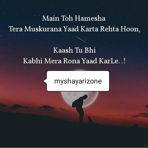 Sad Yaadein Aansu Shayari SMS Image