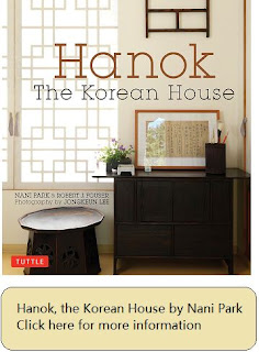 Hanok the korean house