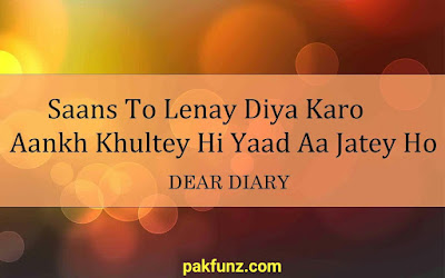 Inspiring Love Quotes and Shayari Images from Dear Diary