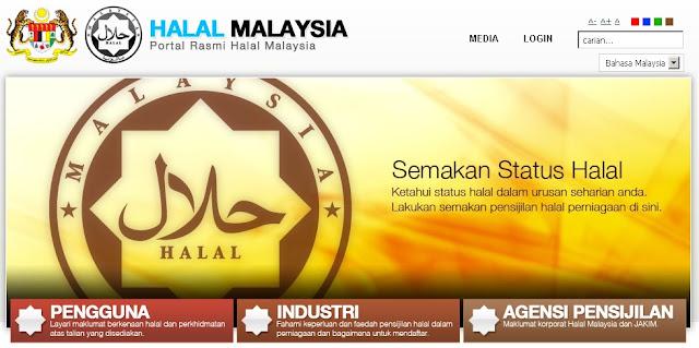 Semak Status Halal Secara Online dan SMS