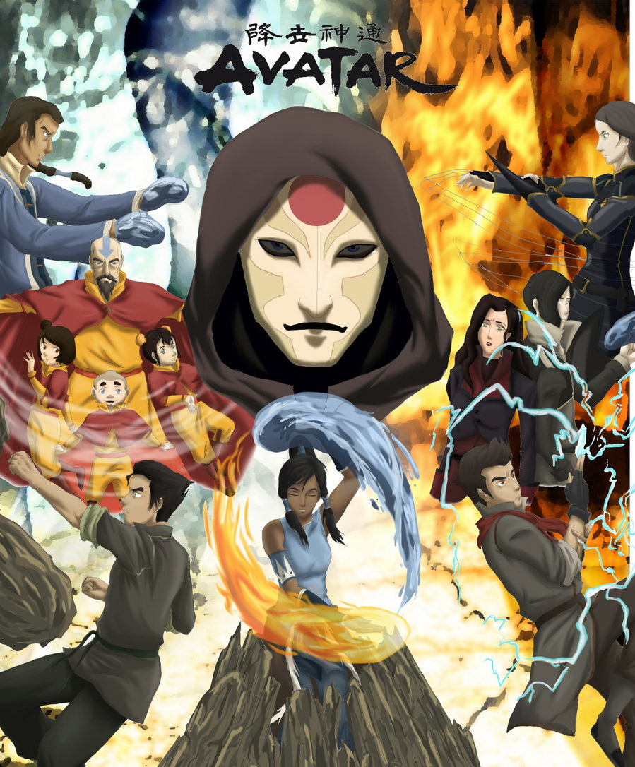 Avatar Sequel: The New Cinema: AVATAR THE LEGEND OF THE AANG AND THE