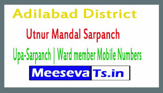 Utnur Mandal Sarpanch | Upa-Sarpanch | Ward member Mobile Numbers List Adilabad District in Telangana State