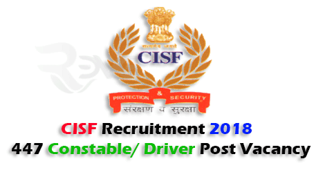 CISF Recruitment 2018- 447 Constable/ Driver Post Vacancy