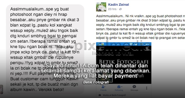 """""""Saya Difitnah Oleh Pengadu! Mereka Yang Liat Bayar PAYMENT"""" - Betik Fotografi"""