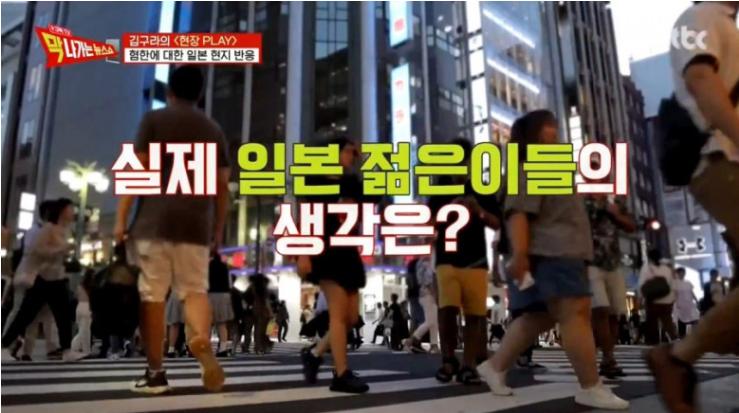 우리나라 사람들은 잘 모른다는 일본 20대 젊은이들이 생각하는 한국에 대한 이미지