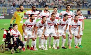 اون لاين مشاهدة مباراة الزمالك والجونة بث مباشر 26-11-2018 الدوري المصري اليوم بدون تقطيع