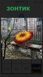 460 слов 4 на скамейке во время дождя лежит зонтик 16 уровень
