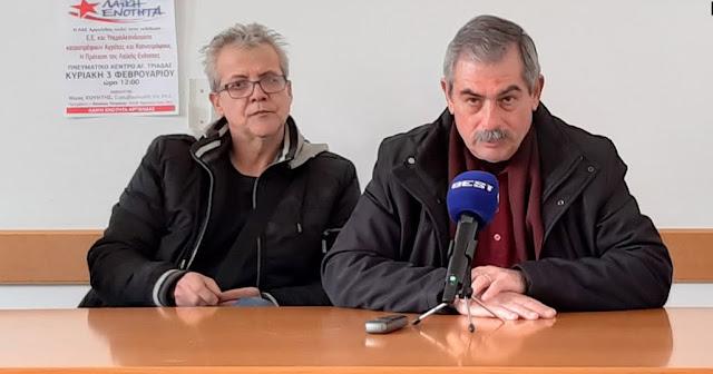 Πετράκος - Δρούγκας: Θα αντιδράσει η περιφέρεια  στην ανευθυνότητα της κυβέρνησης για τη δακοκτονία;