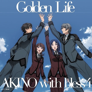 Golden Life by AKINO with bless4