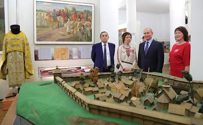 Vladimir Putinin Timofei Yevseyev National Museum.