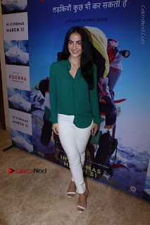 The Red Carpet Of The Special Screening Of Poorna  0006.JPG