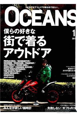 OCEANS オーシャンズ 2018年01号 raw zip dl