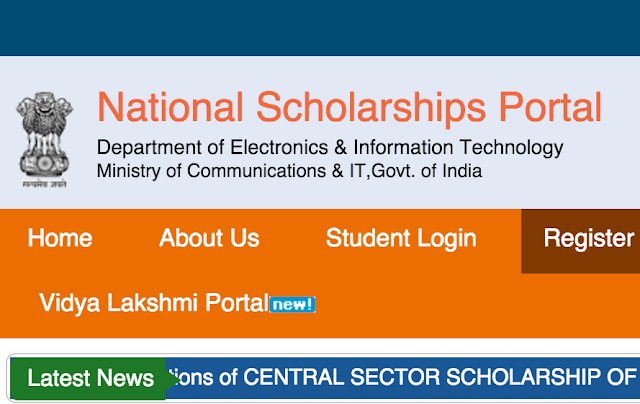 NSP Postmatric Scholarship Prematric