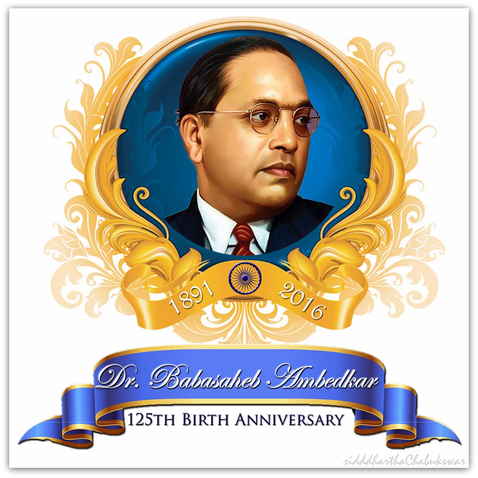 125th Dr Babasaheb Ambedkar Jayanti Photo Siddhartha Chabukswar Blog