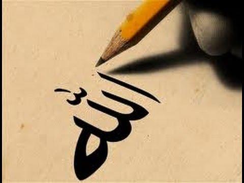 Sifat Wahdaniyyah Bagi Allah