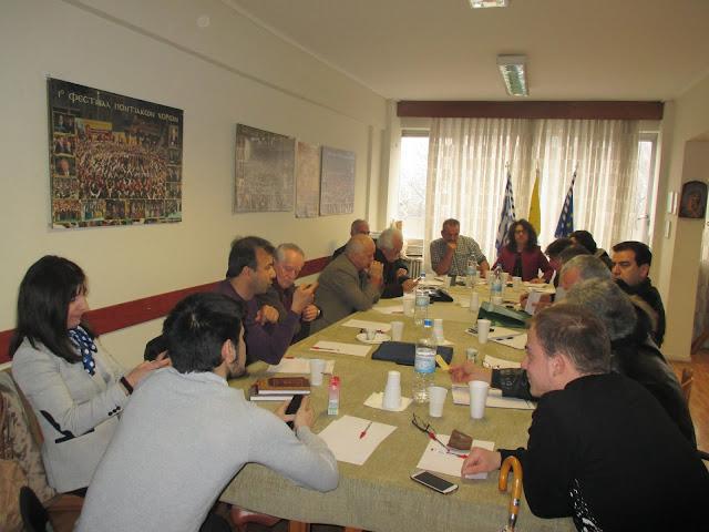 Πραγματοποιήθηκε, η πρώτη συνεδρίαση της επιτροπής Χορού, Ενδυμασίας και Λαογραφίας, της ΠΟΕ