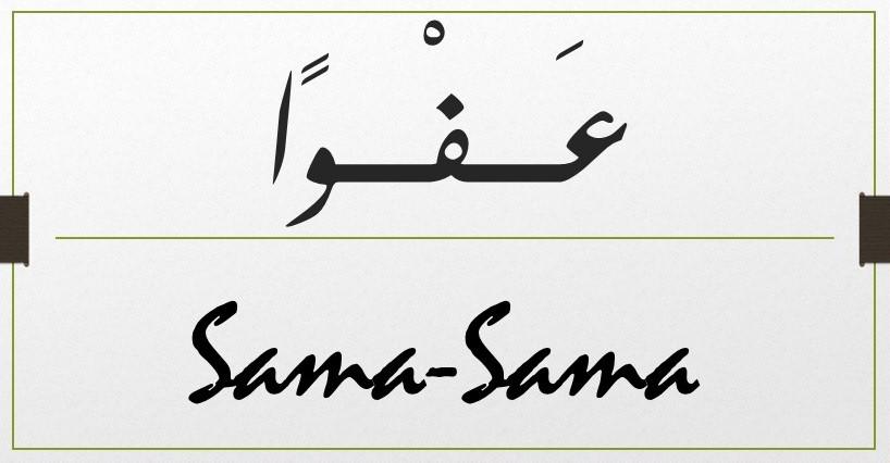 Bahasa Arab Ucapan Terima Kasih Dan Jawabannya Kamus Mufradat