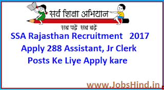 SSA Rajasthan Recruitment 2017