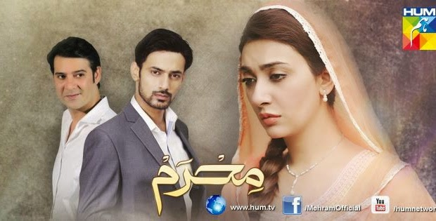 Full Pakistani Dramas 3GP Mp4 HD Video Download