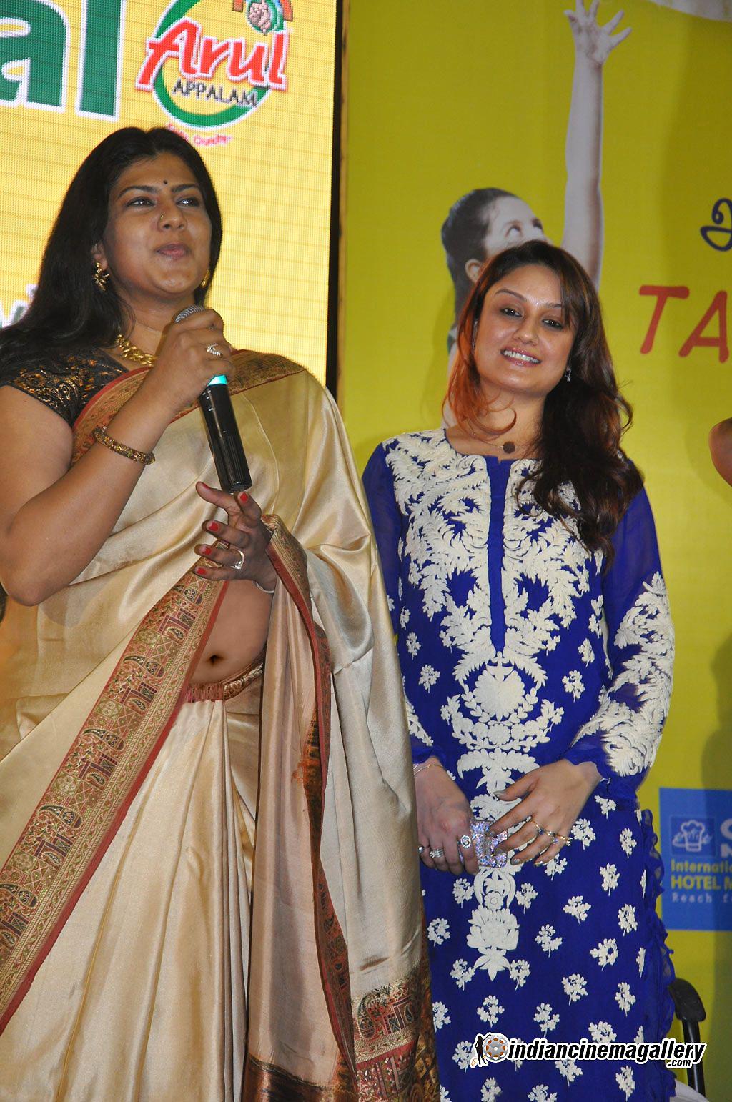 Swarnamalya Sex Scandal 38