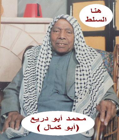 2407ec661 هنا السلط : أول مدونة تبحث في ماضي وحاضر مدينة السلط الأردنية إنسانا ...