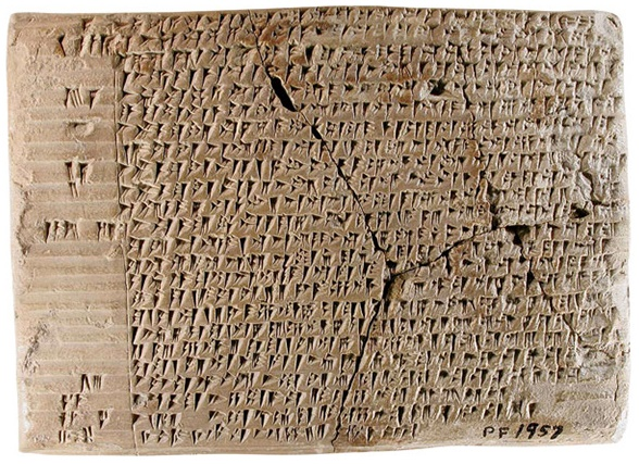 Iran seeks to reclaim Achaemenid Tablets from US after 80 years